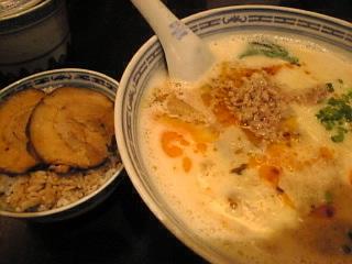 香港麺 新記「坦々麺&チャーシューご飯」