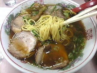 中華そば後楽「チャーシュー麺」