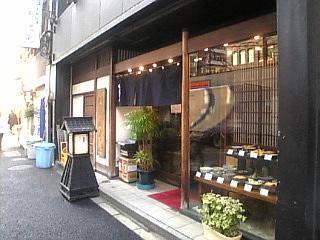 神田尾張屋本店「外観」