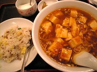 本格上海料理 龍盛菜館「ランチセット」