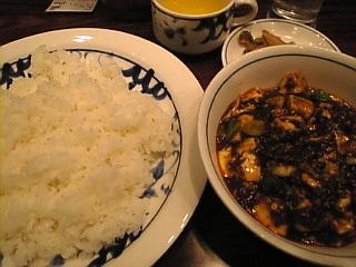 陳麻婆豆腐 台場店「麻婆豆腐」