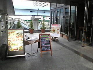 CAFE GRANO「外観」