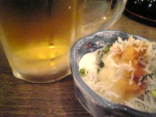 いわし百菜「ビール&お通し」