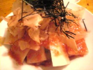 呑者家(どんじゃか) 本店「大根サラダ」