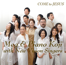 Meg&Piano Koji with New Vision Singers