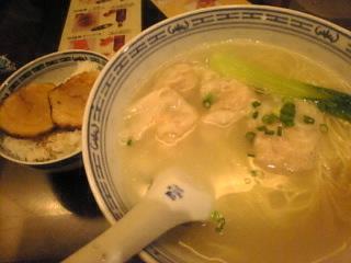 香港麺 新記 台場「海老ワンタン麺」