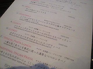 Restaurant CARESS「メニュー」