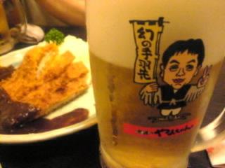 世界の山ちゃん 新宿靖国通り店「味噌カツ」