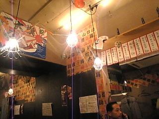 2_山陰海鮮 炉端かば 新橋店「店内」.jpg