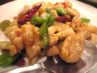 満月盧_新宿「鶏肉とカシューナッツの炒め」