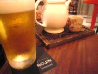 ROJIN「生ビール」