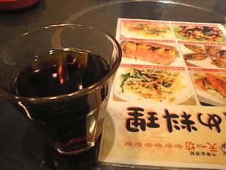 中華食酒館_天一坊_多摩センター店「招興酒」