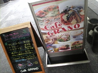 Cafe_GRANO「看板」