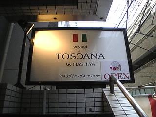 トスカーナ_代々木店「看板」