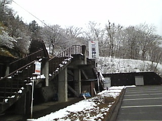 秩父_三峯神社「入口」
