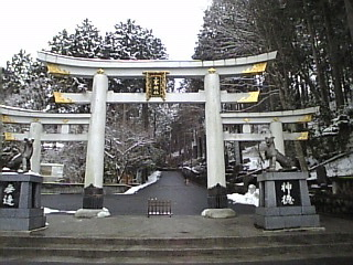 秩父_三峯神社「鳥居」