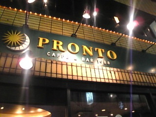 PRONTO_新宿三丁目店「外観」
