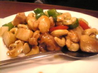 満月廬「鶏肉とカシューナッツ炒め」