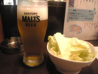 串かしく「モルツ生ビール」