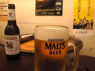 あろいなたべた 有楽町店「生ビール」