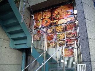 韓国家庭料理 チェゴヤ「入口」