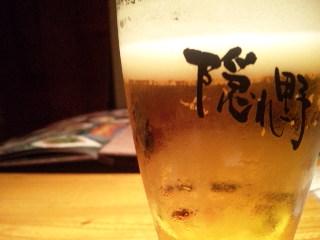 隠れ野 はなれ「生ビール」