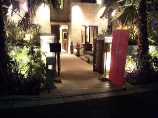 おうちカクテルWS「表参道Terrace入口2」