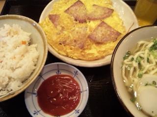 沖縄料理やんばる