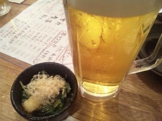築地本丸「生ビール」