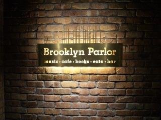 Brooklyn Parlor 【ブルックリン パーラー】「入口」