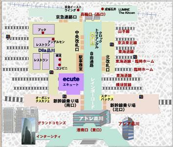 JR品川駅エキナカ