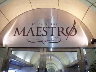 カフェ&バー マエストロ「外観」
