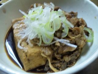 なんどき屋 新橋「肉豆腐」
