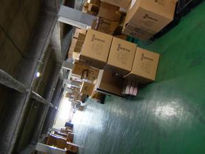サンタン物流倉庫3