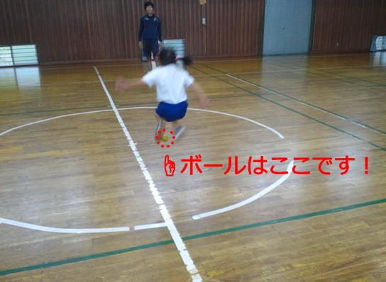 ボールを跳ぶ2