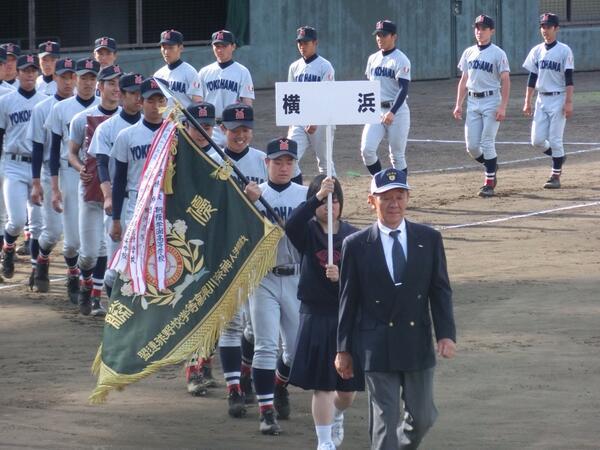 横浜高校 5年ぶり11度目の優勝