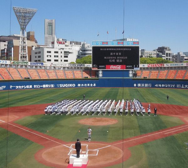 選手宣誓_松崎健造(横浜高校3年) 第66回春季関東地区高校野球大会