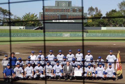 平塚学園、13年ぶり2度目の優勝