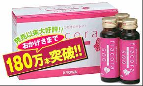 『フラコラ500』1本のマリンコラーゲン含有量は10000mg。