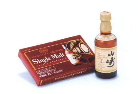 山崎12年使用 ロッテ・サントリー共同開発「シングルモルトチョコレート」