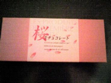 桜の開花より一足先に食べたいチョコレート