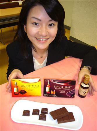 シングルモルトウイスキー「山崎12年」を練り込んだ生タイプのチョコレート