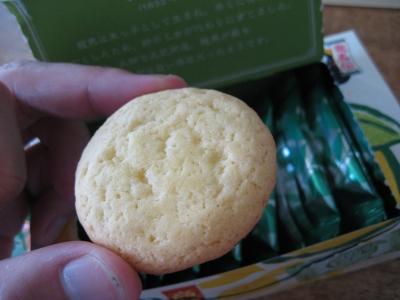 ロッテ 龍馬伝 高知ゆずクッキー