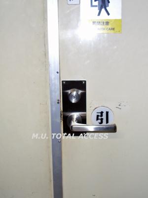 MIWA レバーハンドル錠 U9LA50-1 シリンダー側