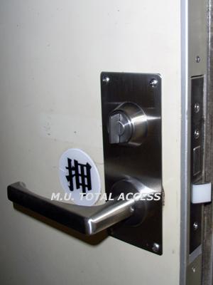 MIWA レバーハンドル錠 U9LA50-1 サムターン側