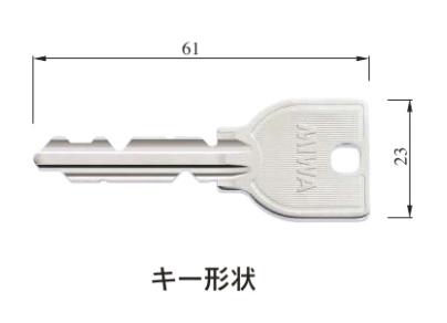 MIWA U9キー見本