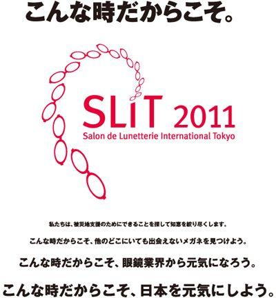 SLIT1