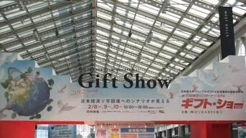 ギフトショー2012・2