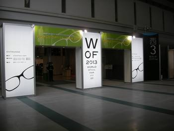 WOF2013-2