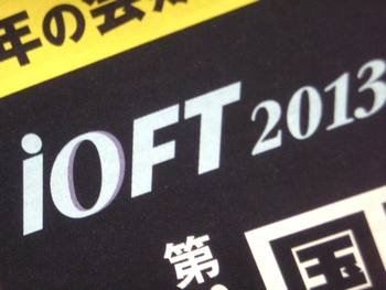 IOFT2013-2